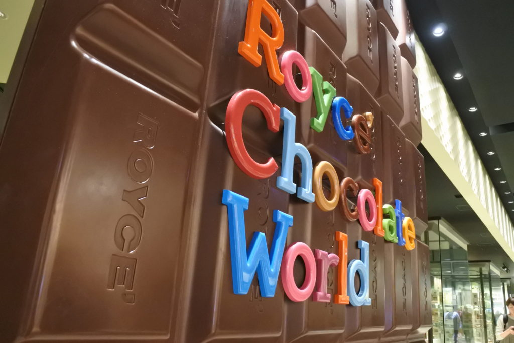 ロイズチョコレートワールド
