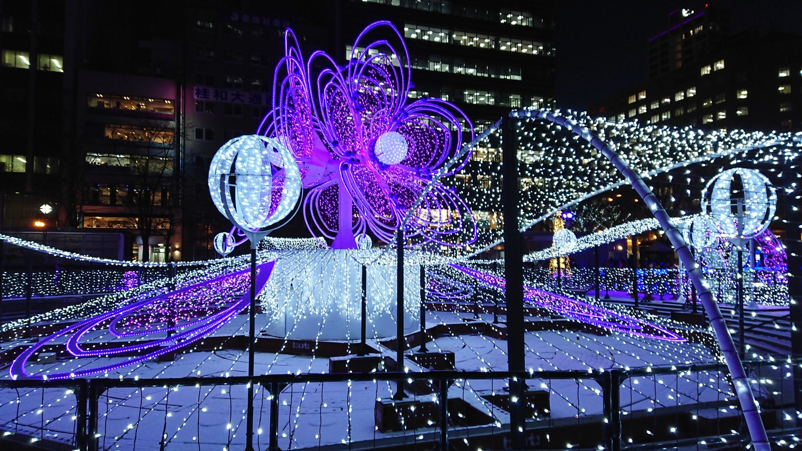 イルミネーション-札幌