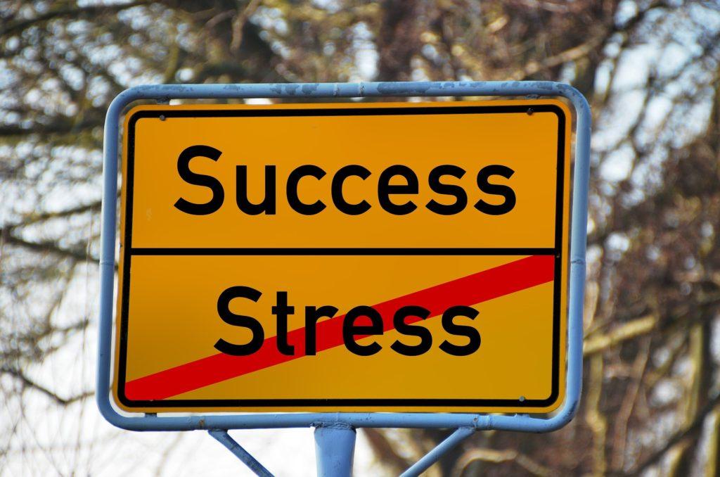 標識-ストレス-成功